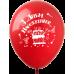 Артикул  В-4-012 Воздушные шары с надписью З Днем Народження 5 шт