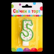 """Артикул  С-1-006  Свечка-цифра  """"5"""""""
