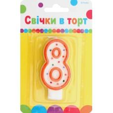 """Артикул  С-1-009  Свечка-цифра  """"8"""""""